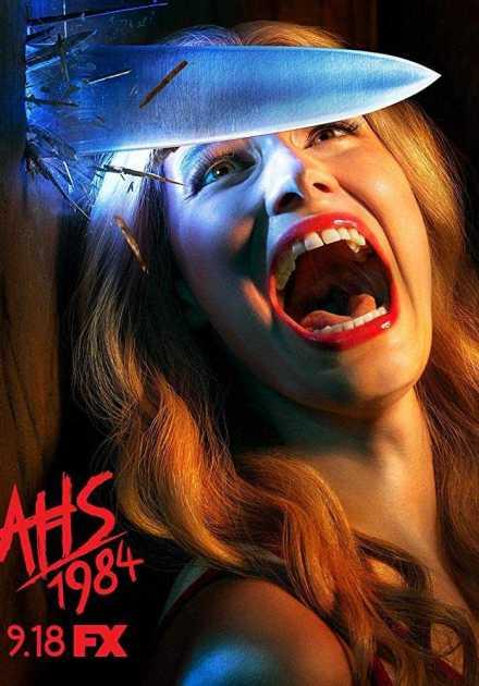 مسلسل American Horror Story