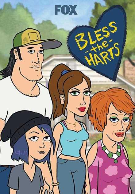 مسلسل Bless the Harts