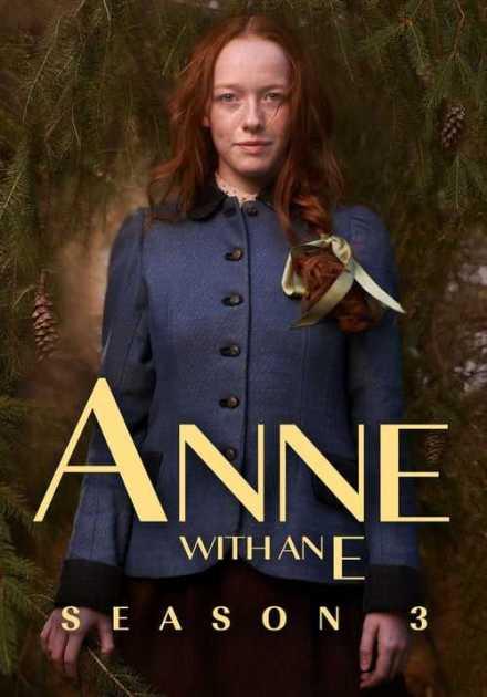 مسلسل Anne