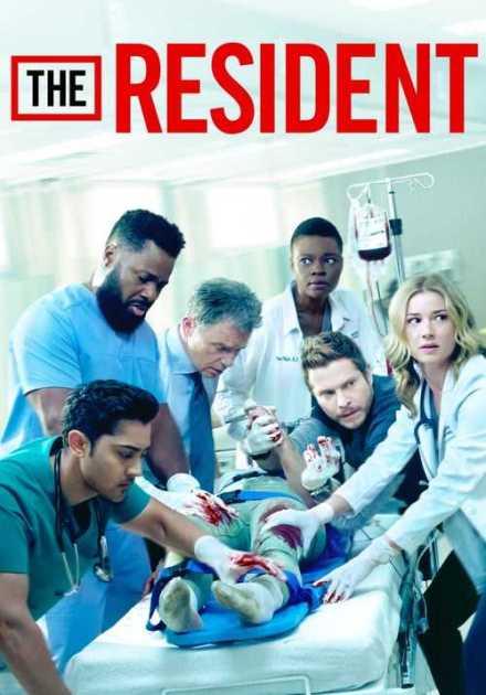 مسلسل The Resident الموسم الثالث – الحلقه 6