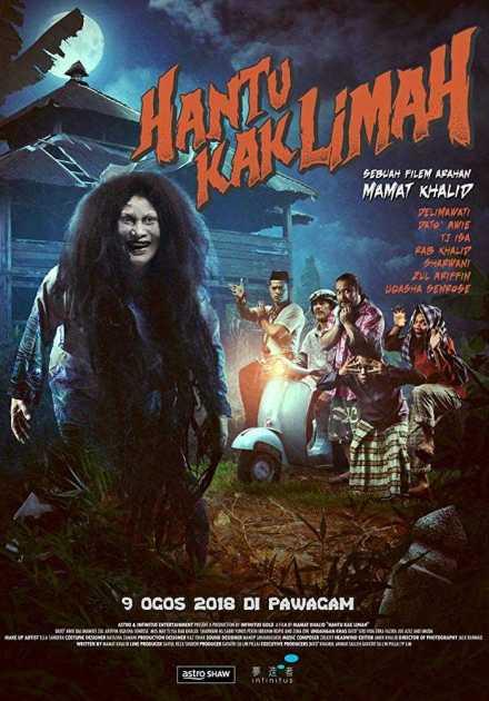 فيلم Hantu Kak Limah 2018 مترجم