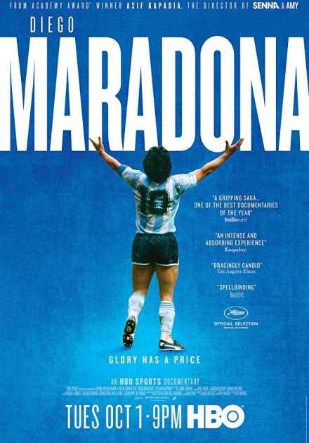 فيلم Diego Maradona 2019 مترجم