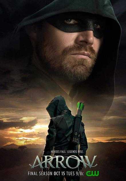 مسلسل Arrow الموسم الثامن
