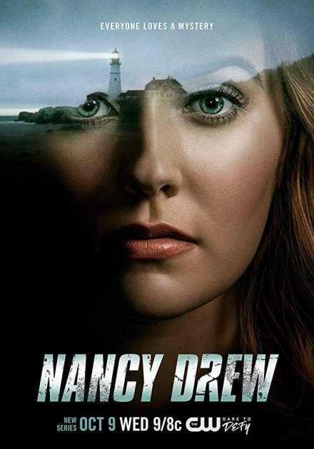 مسلسل Nancy Drew الموسم الأول