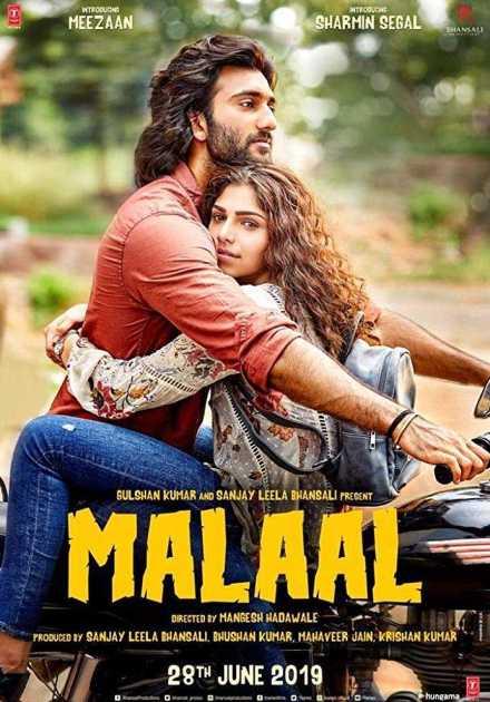 فيلم Malaal 2019 مترجم