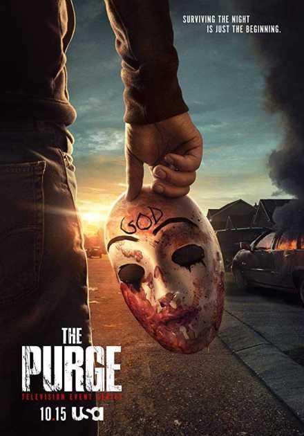 مسلسل The Purge الموسم الثاني