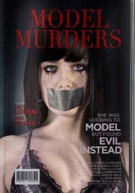 فيلم A Model Kidnapping 2019 مترجم