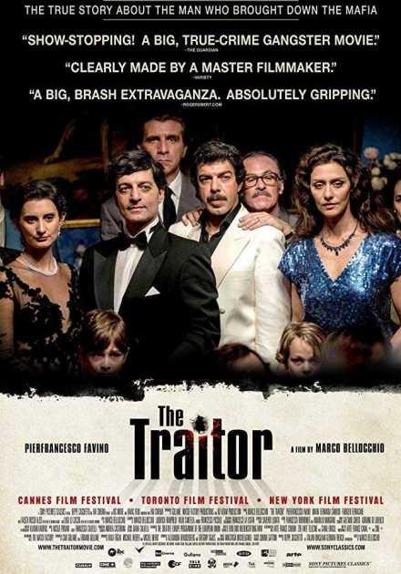 فيلم The Traitor 2015 مترجم