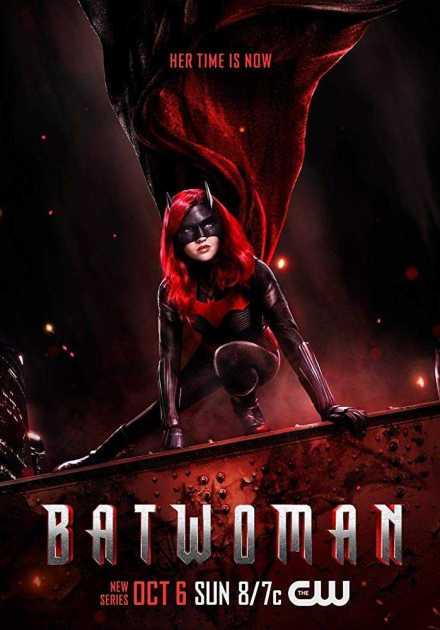 مسلسل Batwoman الموسم الأول
