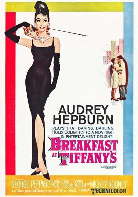 فيلم Breakfast at Tiffany's 1961 مترجم