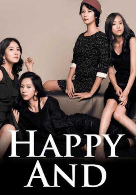 مسلسل Happy and