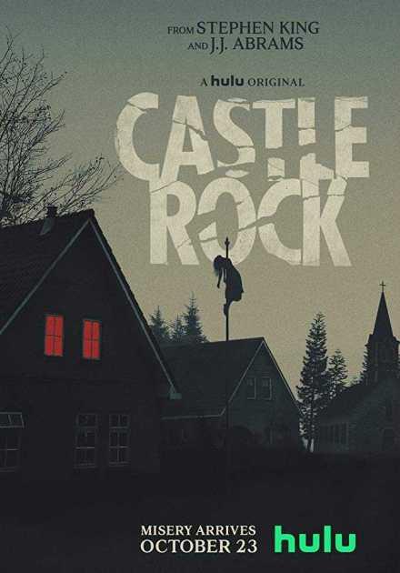 مسلسل Castle Rock الموسم الثاني