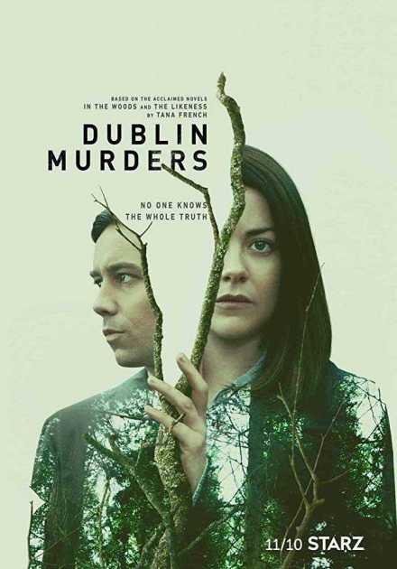 مسلسل Dublin Murders الموسم الأول