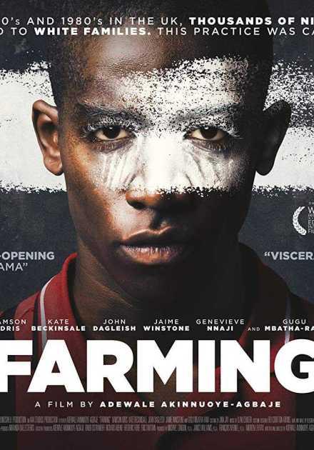 فيلم Farming 2018 مترجم