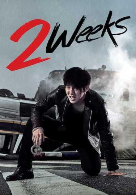 مسلسل Two Weeks