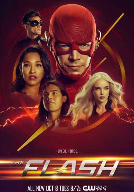 مسلسل The Flash الموسم السادس