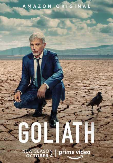 مسلسل Goliath