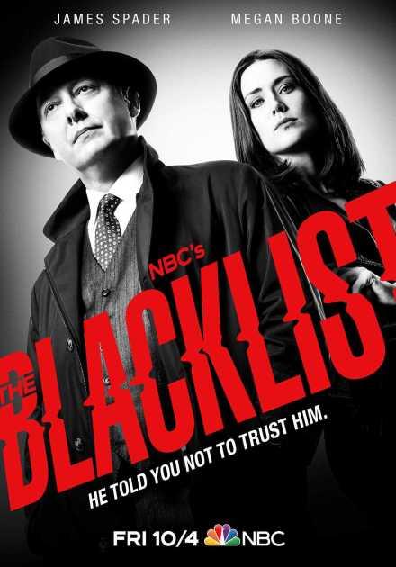 مسلسل The Blacklist