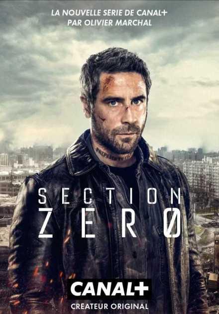 مسلسل Section Zero الموسم الاول