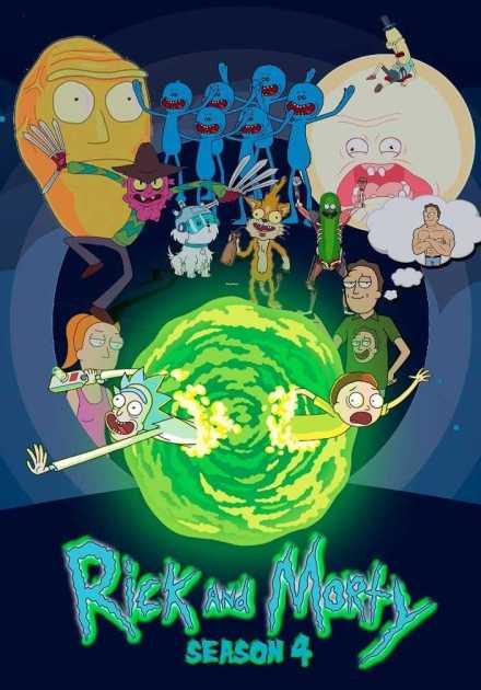 مسلسل Rick and Morty الموسم الرابع