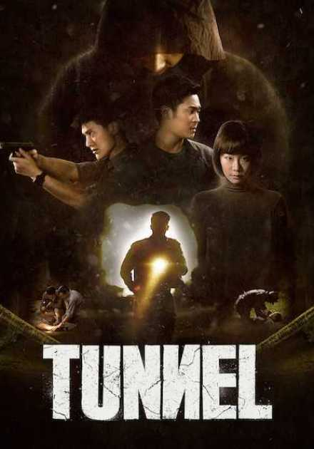 مسلسل Tunnel 2019