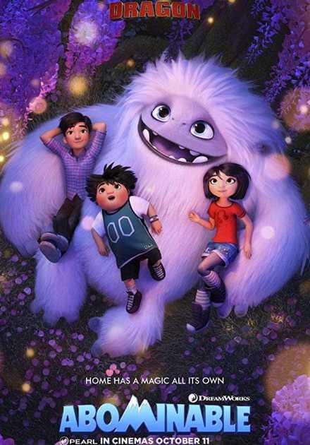 فيلم Abominable 2019 مترجم
