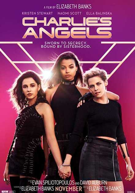فيلم Charlie's Angels 2019 مترجم