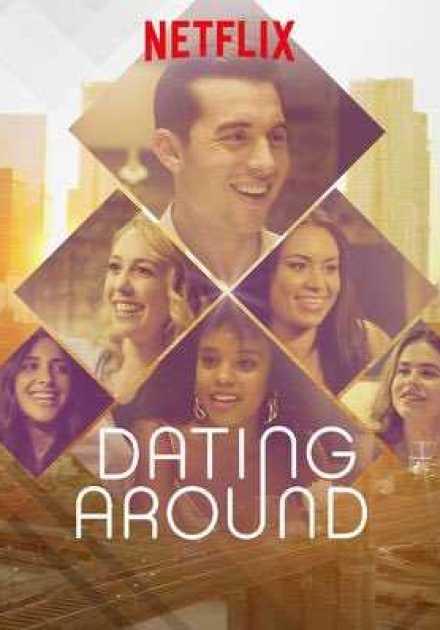 برنامج Dating Around الموسم الاول