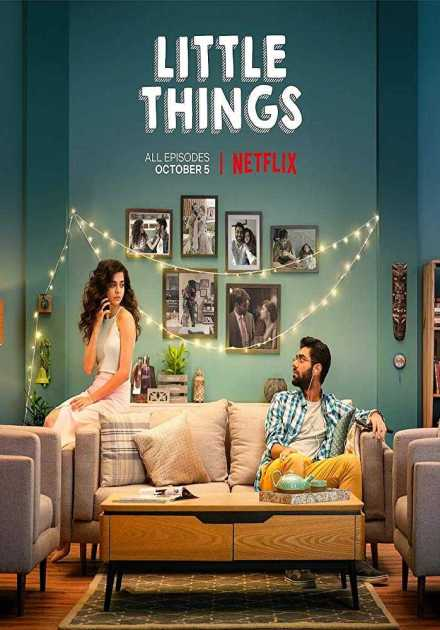 مسلسل Little Things الموسم الثاني