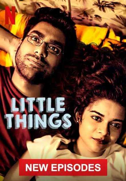 مسلسل Little Things الموسم الثالث