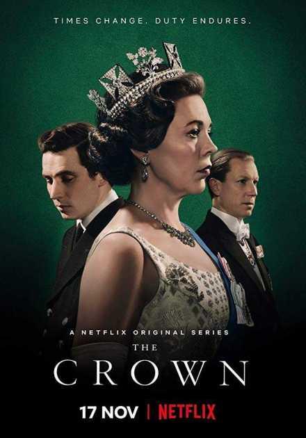 مسلسل The Crown الموسم الثالث