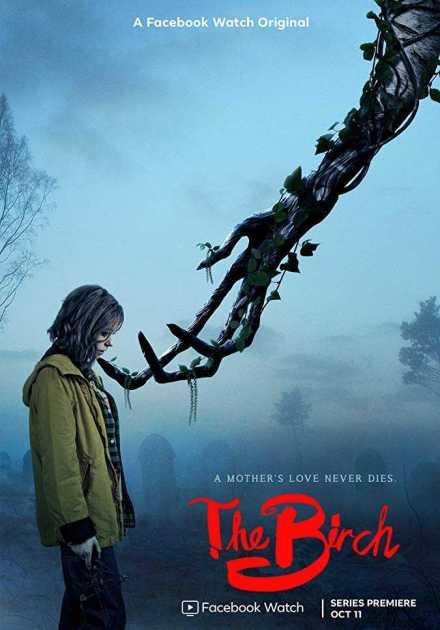 مسلسل The Birch الموسم الأول – الحلقه 10