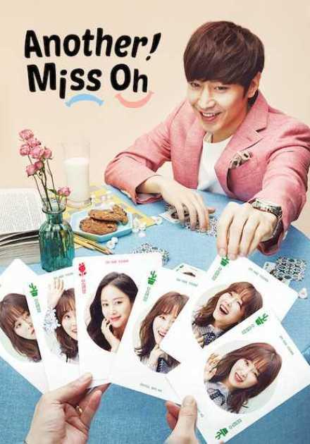 مسلسل Another Miss Oh الموسم الأول