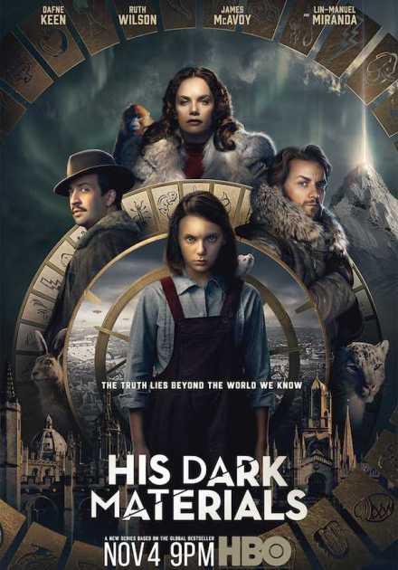 مسلسل His Dark Materials الموسم الأول
