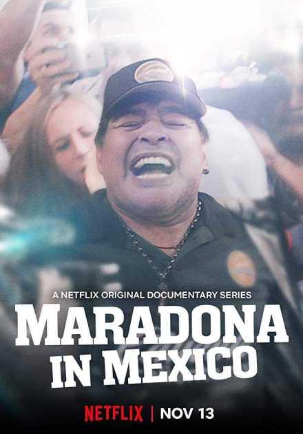 مسلسل Maradona in Mexico الموسم الأول – الحلقه 1