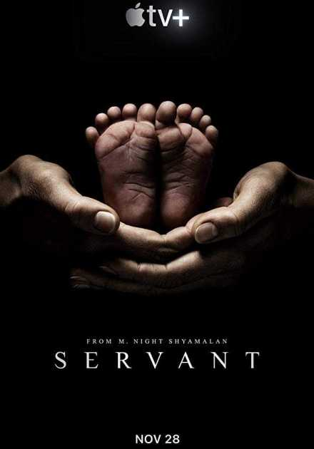 مسلسل Servant الموسم الاول – الحلقة 5