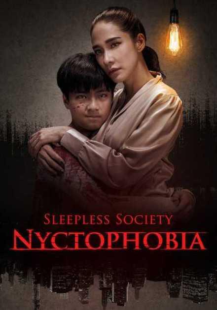 مسلسل Sleepless Society: Nyctophobia الموسم الاول