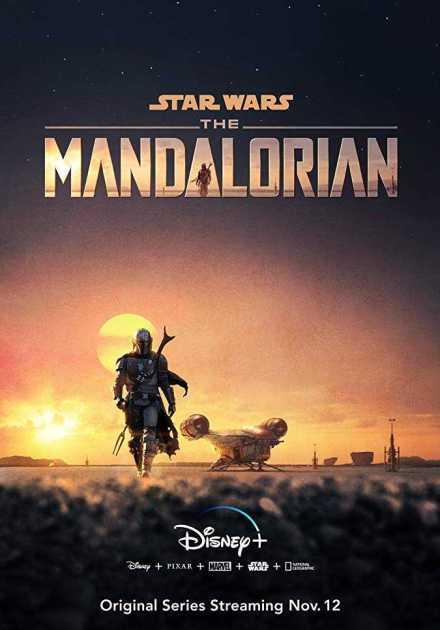 مسلسل The Mandalorian الموسم الاول – الحلقة 6