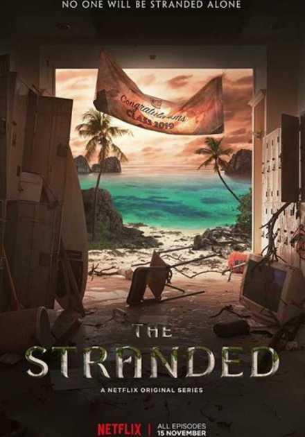 مسلسل The Stranded