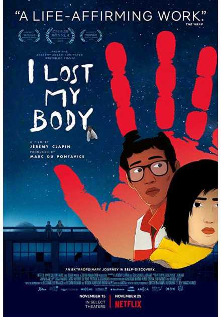 فيلم I Lost My Body 2019 مترجم