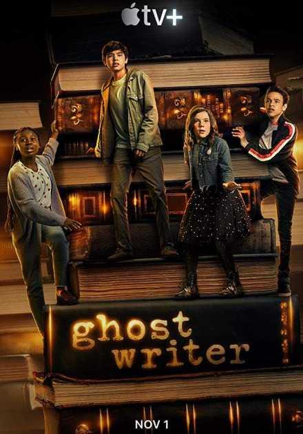 مسلسل Ghostwriter الموسم الأول