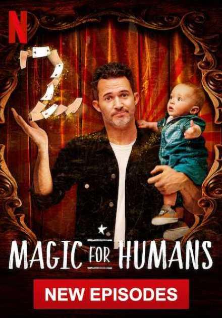 برنامج Magic for Humans الموسم الثاني