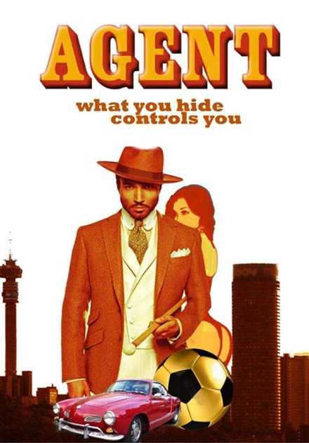 مسلسل Agent الموسم الاول