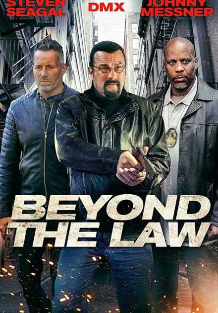 فيلم Beyond the Law 2019 مترجم