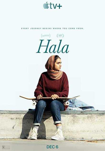 فيلم Hala 2019 مترجم
