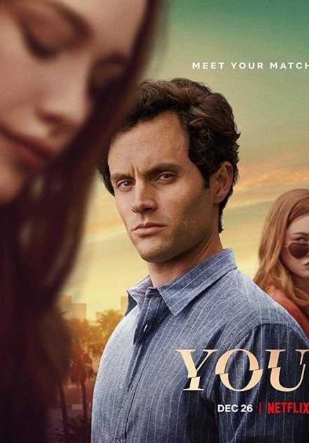 مسلسل You الموسم الثاني