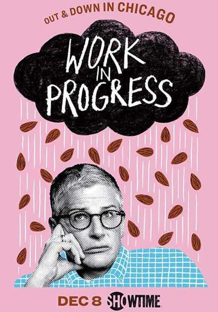 مسلسل Work in Progress الموسم الاول – الحلقة 1