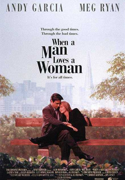 فيلم When a Man Loves a Woman 1994 مترجم