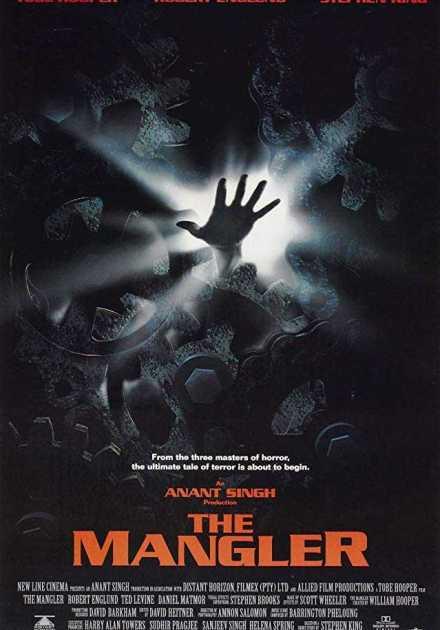 فيلم The Mangler 1995 مترجم
