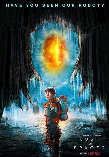 مسلسل Lost in Space الموسم الثاني